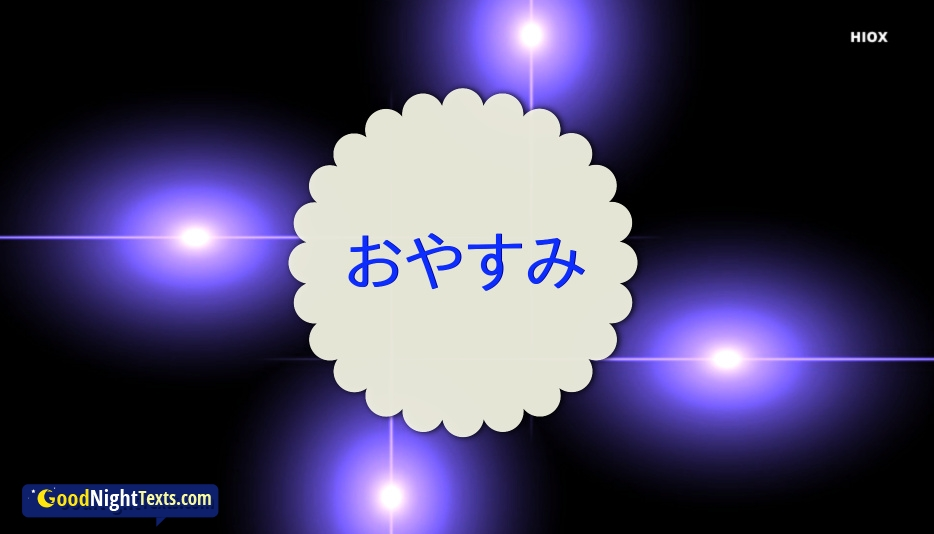 Good Night Texts for Japanese