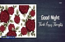 Good Night Beautiful Flower Messages
