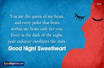 Good Night Romantic Messages | You Are The Queen Of My Heart